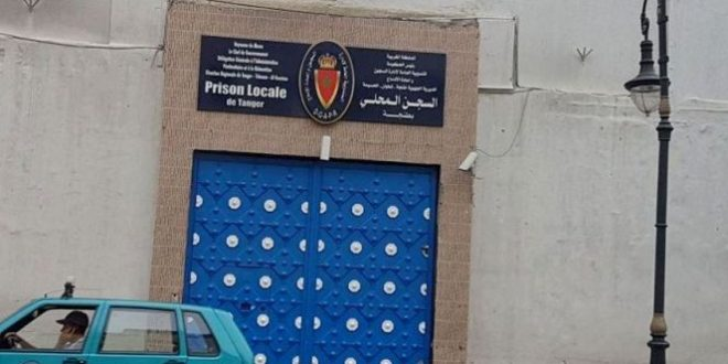 بعد فرار سجين معتقل من سجن طنجة .. مندوبية السجون توفد لجنة مركزية للتحقيق