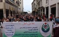 باستثناء المستعجلات والإنعاش..الممرضون وتقنيو الصحة يشلون مستشفيات المغرب!