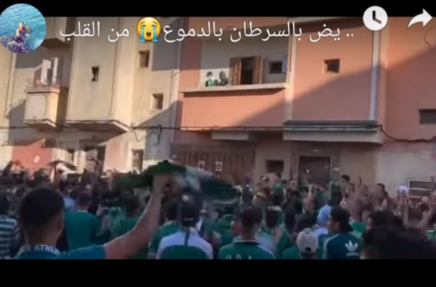 """""""الفيفا"""" يتفاعل مع فيديو مؤثر لجماهير الرجاء البيضاوي تتضامن مع مشجع مصاب بالسرطان"""