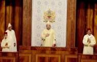 الملكمحمد السادس يفتتح الدورة البرلمانية يوم غد الجمعة