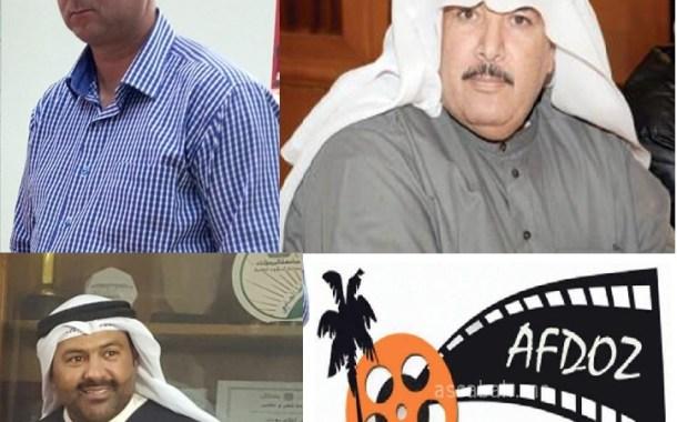 ندوتان علميتان بالمهرجان الدولي العربي الإفريقي الوثائقي الثامن بزاكورة