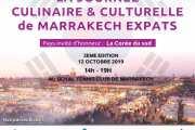 أكثر من 45 دولة في الدورة الثانية لملتقى أذواق الثقافات 2019 بمراكش