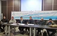 جمعية إسعاف جرادة للتضامن والتنمية تنظم ندوة إقليمية تحت عنوان