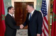 وزير الخارجية الأمريكي يصل بالمغرب