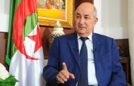 الرئيسالجزائري الجديد يؤدي اليمين الدستورية