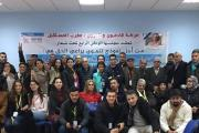 حركة قادمون وقادرون - مغرب المستقبل .. تعقد مجلسها الوطني الرابع تحت شعار