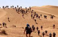 تنظيم الدورة السابعة لماراطون مرزوكة يوم ثامن مارس المقبل