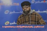 أحمد طه الشيهب .. إغلاق المجازر التقليدية قضاء على الطبقة الفقيرة - 2