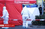 حادث اطلاق نار بألمانيا: الشرطة تحقق في فرضية تلقي منفذ الهجوم مساعدات من داخل البلاد أو خارجها