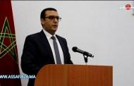 الوزير أمكراز يترأس ملتقى الشغل والإدماج المهني بمدينة مراكش