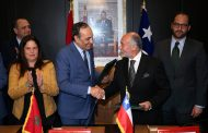 المغرب والشيلي يتفقان على مأسسة الحوار البرلماني بين المجلسين في إطار لجنة مشتركة