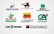 """البنوك المغربية تدعم الأسر والمقاولات التي تواجه عواقب جائحة """"كورونا"""
