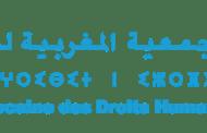 الجمعية المغربية لحقوق الإنسان تطالب الحكومة بالتدخل للحد من