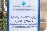 إعادة شراء سندات الخزينة بمبلغ 8,1 مليار درهم
