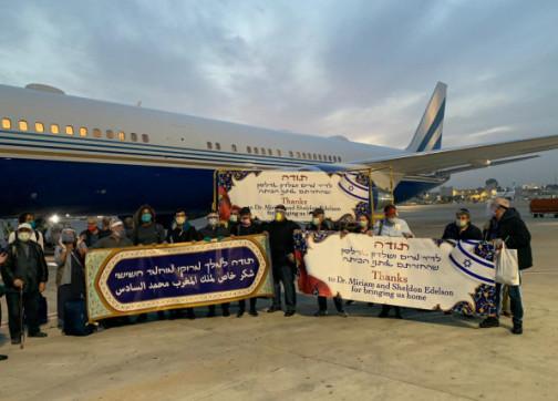 """""""إسرائيل"""" تجلي رعاياها العالقين بالمغرب"""