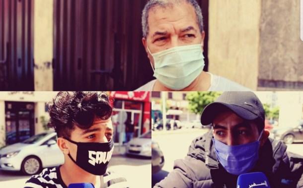 استعدادات المغاربة للخروج من الحجر الصحي