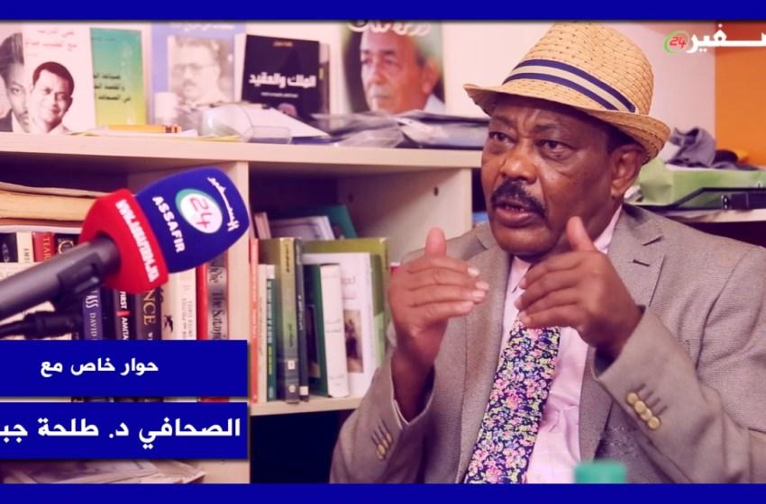 طلحة جبريل..الراحل الحسن الثاني واحد من عبقريات الزمان وذكاء خارق في كل المجالات