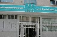 الإعلان عن استئناف احتساب الآجال القانونية الخاصة بطلبات التعويض عن المرض