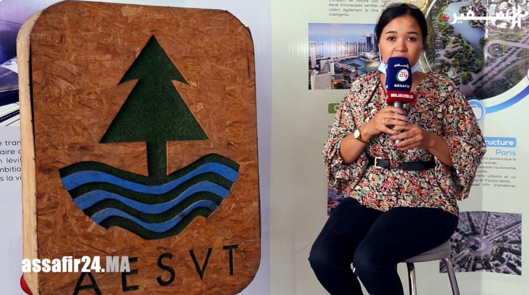جمعية مدرسي علوم الحياة والأرض بالمغرب تكثف من أنشطتها البيئية من أجل المناخ