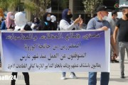 مهنيو قطاع الحفلات بطنجة يحتجون بسبب أوضاعهم المزرية ويطالبون الحكومة بالتدخل