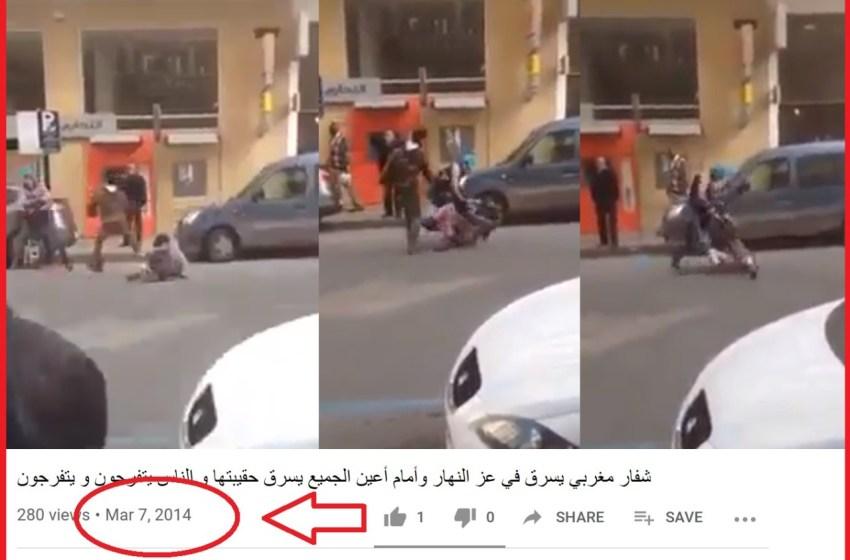 ولاية أمن البيضاء تكشف حقيقة فيديو يوثق عملية سرقة بالشارع العام