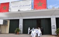 البيضاء تضخ 9 ملايين درهم بالمستشفى الميداني