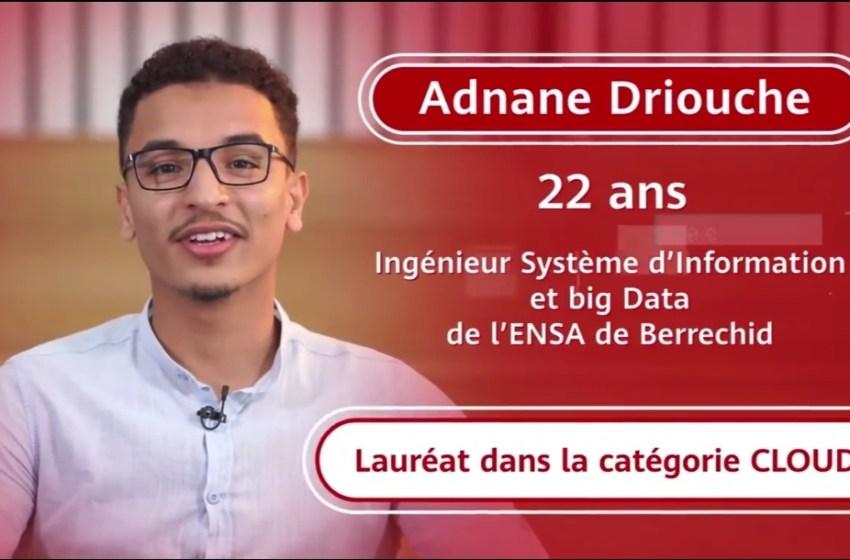 """طلبة مغاربة يتفوقون في مسابقة عالمية نظمتها شركة """"هواوي"""""""