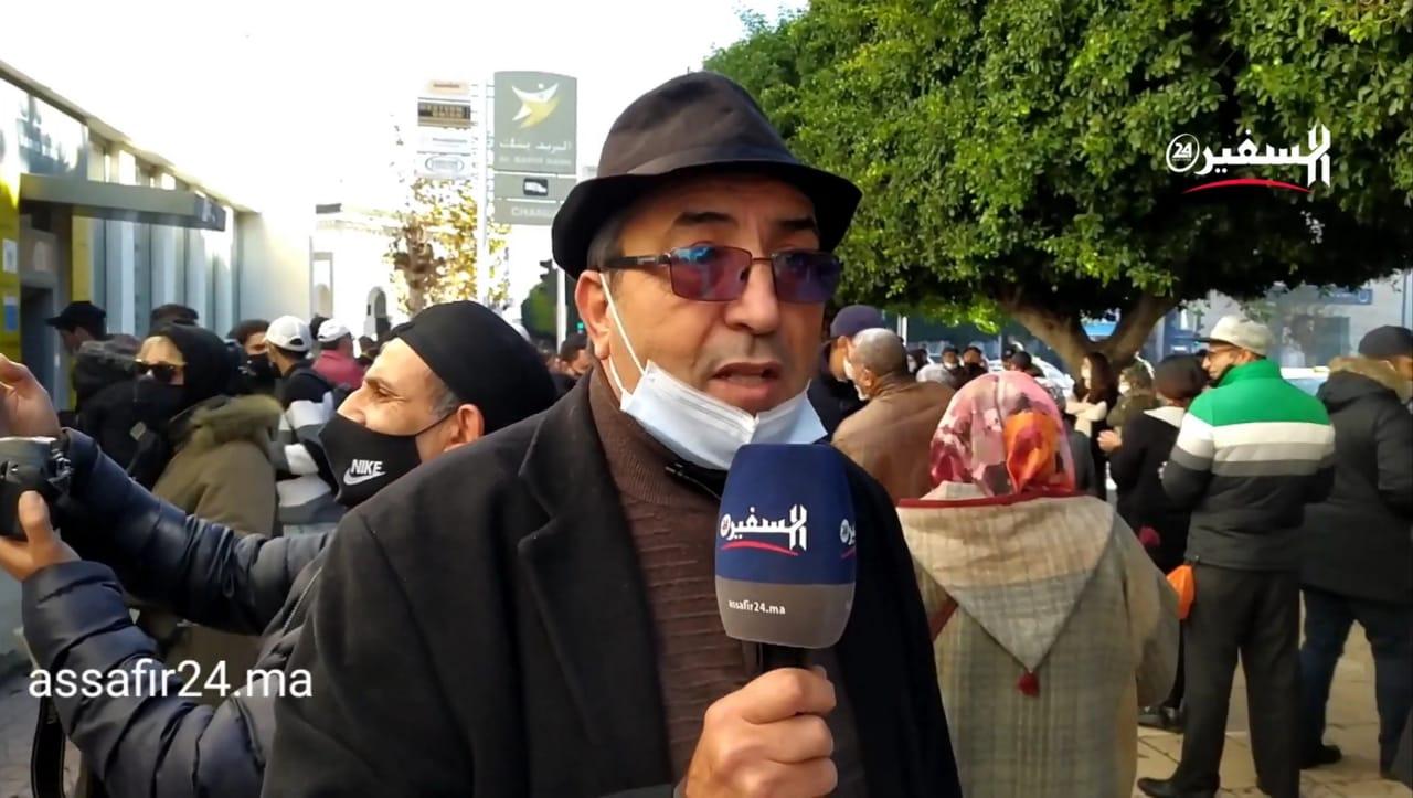 القنيطرة ..موظفو بريد المغرب يحتجون أمام الوكالة تنديدا بتجاهل مطالبهم المشروعة