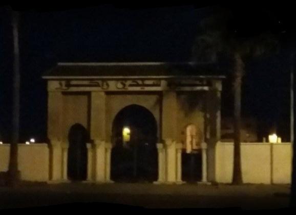 توقيف أربعة أشخاص داخل مقبرة بمدينة برشيد
