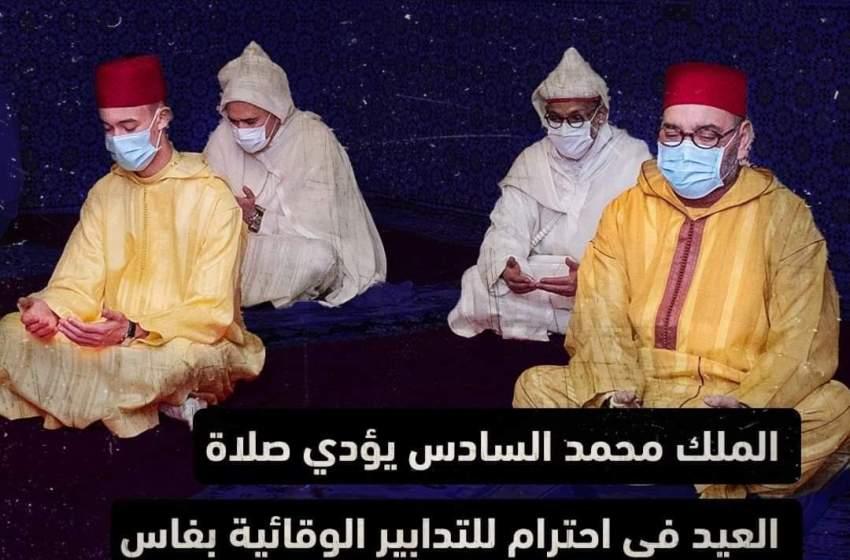 الملك محمد السادس يؤدي صلاة العيد في فاس