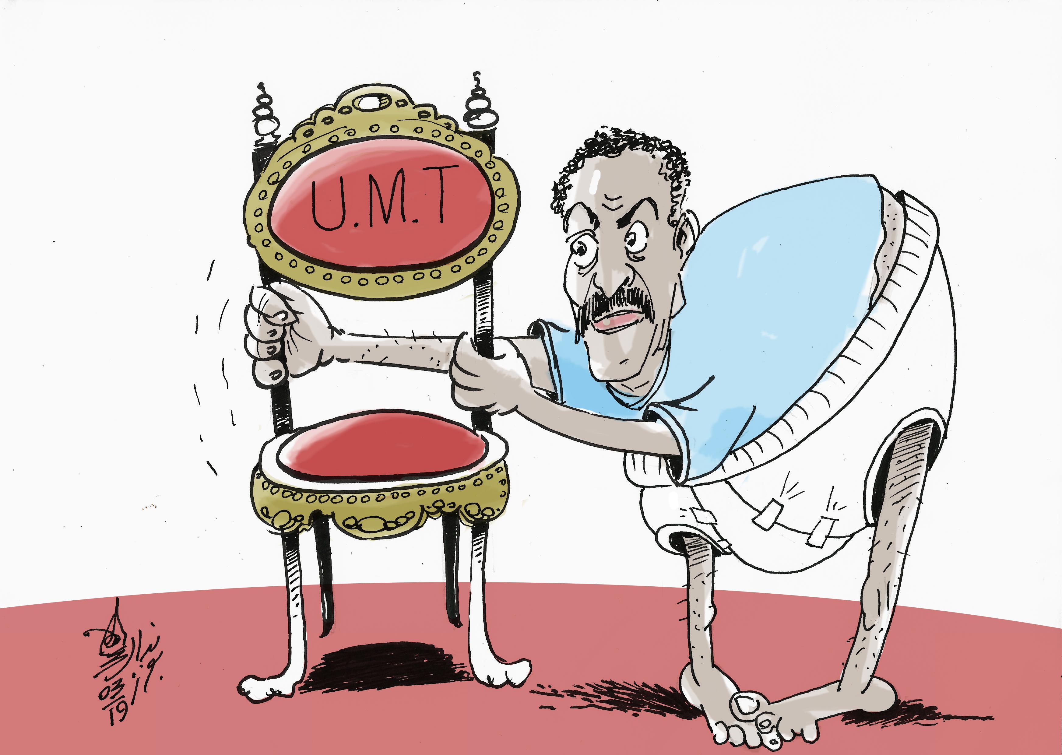كاريكاتير نقابة umt
