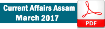 Current Affairs Assam March 2017 icon