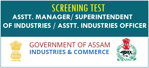 asst. manager industries - Assamexam