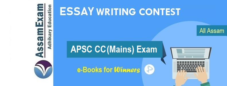 APSC Mains Essay Writing Contest 2019 (Weekly) - AssamExam