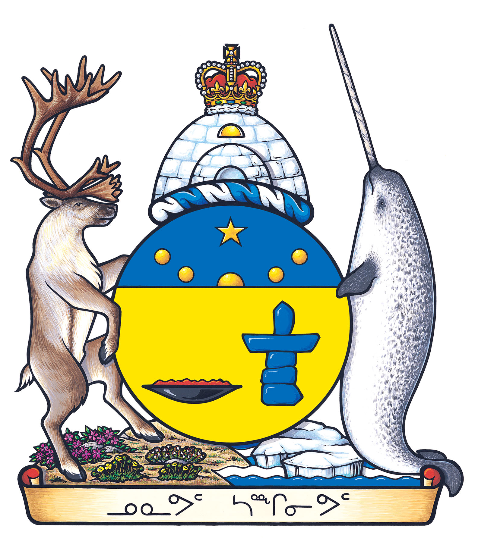 Coat Of Arms Of Nunavut Canada Heraldry