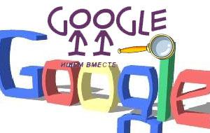 google-logos