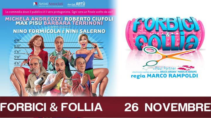 FORBICI E FOLLIA