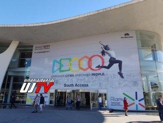 Assisi allo Smart City Expo World Congress di Barcellona