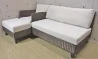 a-flat-sofa