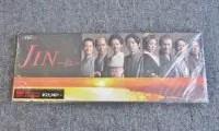 JIN 仁 DVDセット