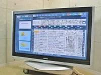 パナソニック VIERA 58型デジタルハイビジョンプラズマテレビ TH-58PZ600