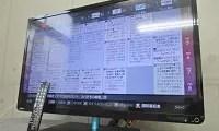 東芝 REGZA 32V型 液晶テレビ 32S7