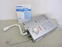 リンナイ 都市ガス用 ガス瞬間湯沸器 元止め式 RUS-V560(SL)