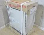 ノーリツ ふろ給湯器 GT-C2050SAWX-2