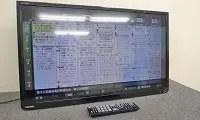 東芝 液晶テレビ 29S7 壁掛けフック SINUS VMT35