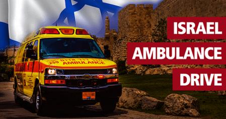 Magen David Adom Helps Israel Replace Ambulances Following May Terrorist Attacks