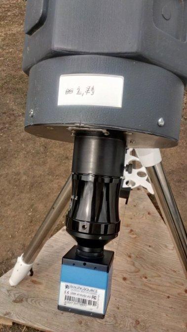 600 mm - Prolongateur pour caméra