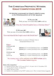 Essay Competition 2016