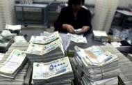 كيف تُنقذ الدولة اللبنانية نفسها من الإنهيار المالي؟