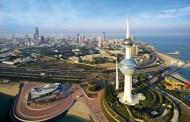 الكويت: بناء أحجار الزاوية للإستثمار